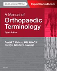Cover A Manual of Orthopaedic Terminology