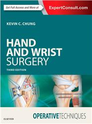 Cover Operative Techniques: Hand and Wrist Surgery