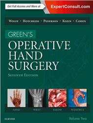 Cover Green's Operative Hand Surgery - 2 Volume Set
