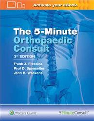 Cover The 5 Minute Orthopaedic Consult