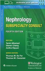 Cover Washington Manual Nephrology Subspecialty Consult