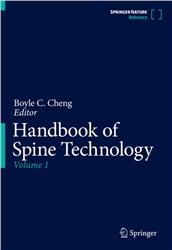 Cover Handbook of Spine Technology