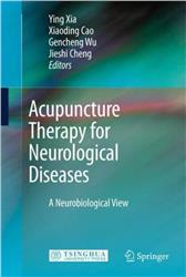Cover Acupuncture Therapy for Neurological Diseases