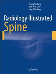 Cover Radiology Illustrated: Spine