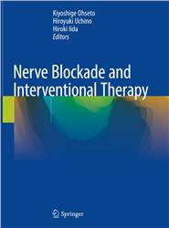 Cover Nerve Blockade and Interventional Therapy