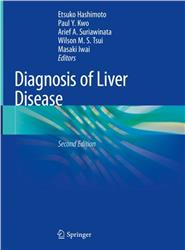 Cover Diagnosis of Liver Disease