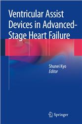 Cover Ventricular Assist Devices in Advanced-Stage Heart Failure