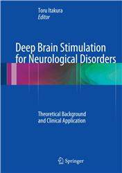 Cover Deep Brain Stimulation for Neurological Disorders