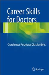 Cover Career Skills for Doctors