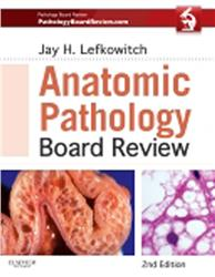 Cover Anatomic Pathology Board Review