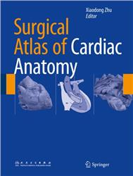 Cover Surgical Atlas of Cardiac Anatomy
