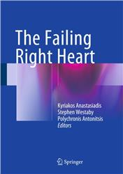 Cover The Failing Right Heart