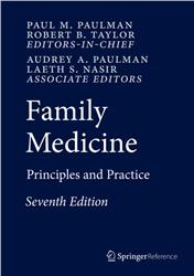 Cover Family Medicine / Print + eReference