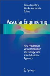 Cover Vascular Engineering