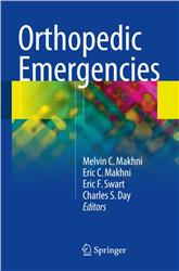 Cover Orthopedic Emergencies