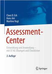 Cover Assessment Center