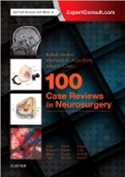 Cover 100 Case Reviews in Neurosurgery