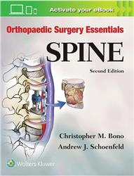 Cover Orthopaedic Surgery Essentials: Spine