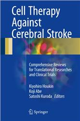 Cover Cell Therapy against Cerebral Stroke