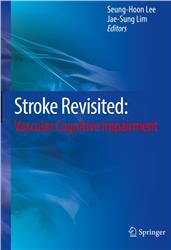Cover Stroke Revisited: Vascular Cognitive Impairment