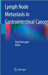 Cover Lymph Node Metastasis in Gastrointestinal Cancer