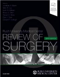 Cover Rush University Medical Center Review of Surgery