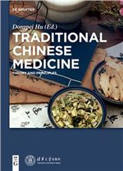 Cover Traditional Chinese Medicine