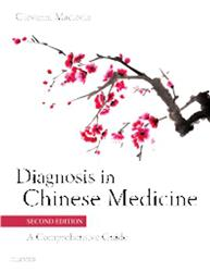 Cover Diagnosis in Chinese Medicine