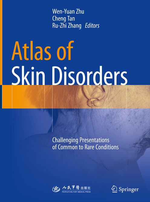Atlas of Skin Disorders: Challenging Presentations of Common to Rare Conditions
