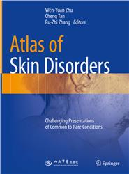 Cover Atlas of Skin Disorders: Challenging Presentations of Common to Rare Conditions