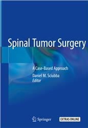 Cover Spinal Tumor Surgery