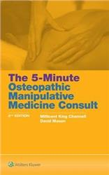 Cover The 5-Minute Osteopathic Manipulative Medicine Consult