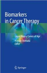 Cover Biomarkers in Cancer Therapy